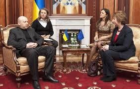 nouveau.gouv.ukrainien.MPI