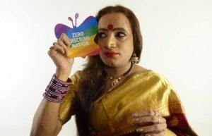 inde-transgenre-mpi