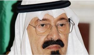 Roi Abdallah d'Arabie