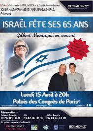 gilbert-montagne-israel-2-mpi