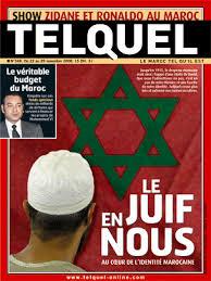 maroc-le-juif-en-nous-mpi