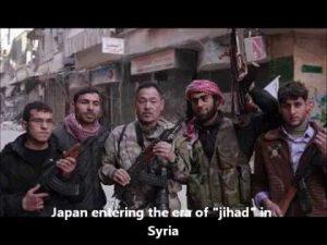 japonais-ei-1