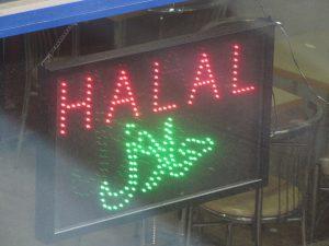 halal-2-MPI
