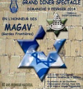 Magav-Paris-2014-MPI