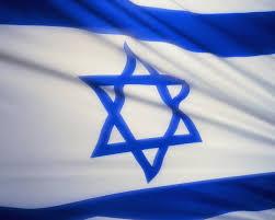 israel-MPI