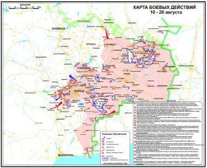 Carte des combats en Novorossiya le 26 août. (Cliquez pour l'agrandir!)