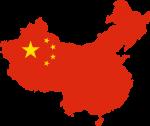 La Chine devient la première puissance économique mondiale devant les Etats-Unis