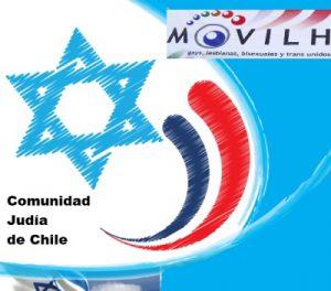 Comunidad-Judia-de-Chile-Movilh-Chili