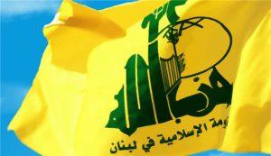 Hezbollah slams Takfiris' violence in Lebanon