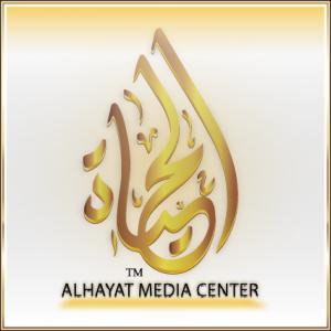 logo_alhayat