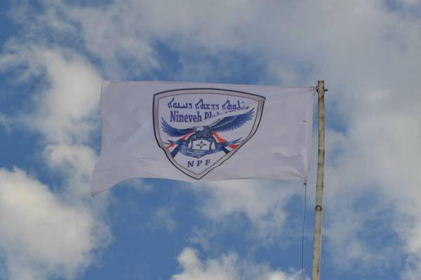 NPF_drapeau
