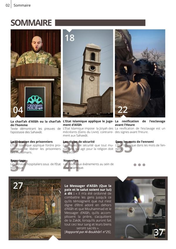dar al-islam5 sommaire