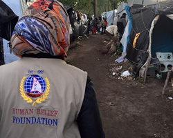 human relief foundation calais