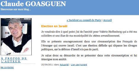 goasguen_blog_israelpng