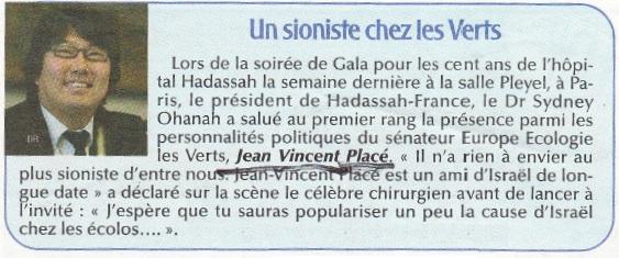 vincent-place-sioniste
