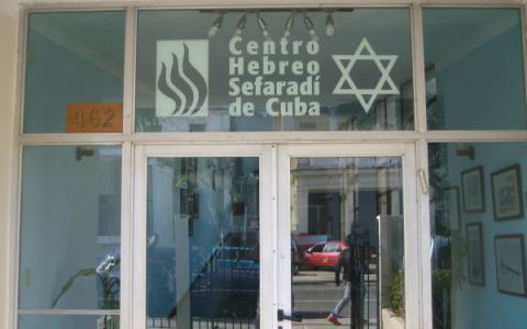 centro hebreo sefaradi cuba
