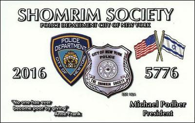 shomrim-society