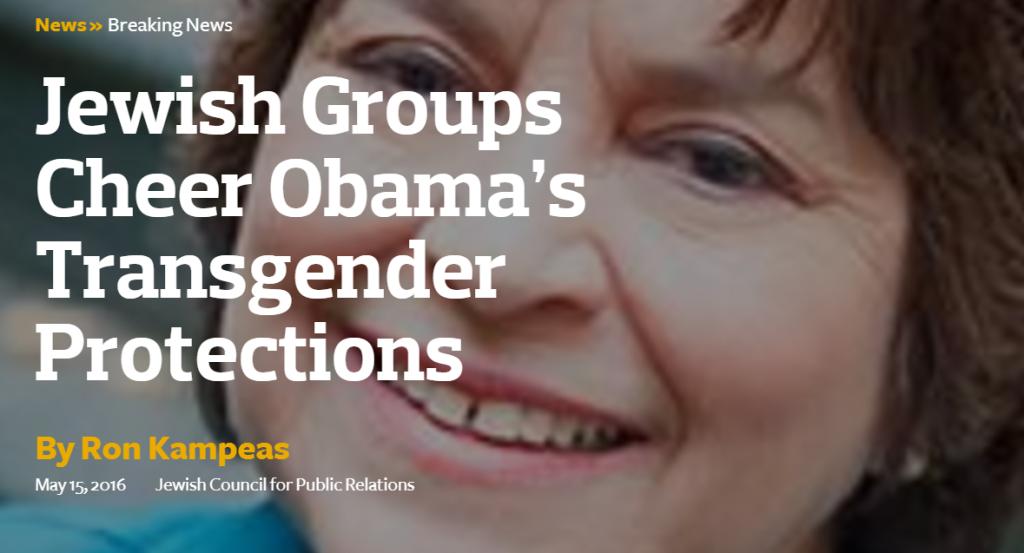 jewish-groups-transgender