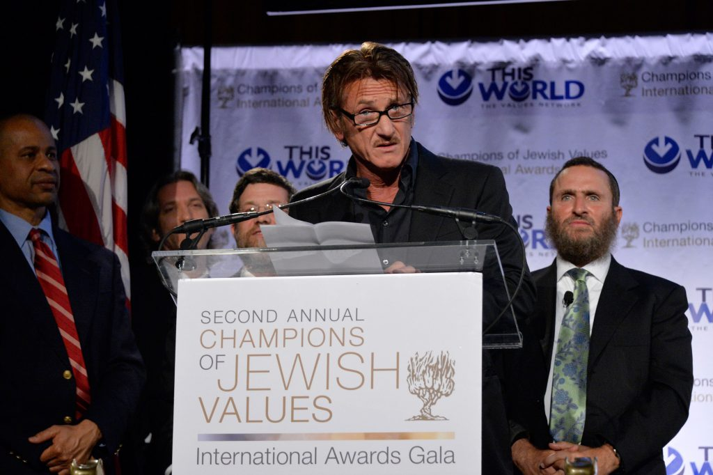 This World Jewish Values Network Second Annual Gala Dinner