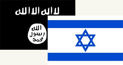 isis-israel